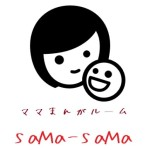 cropped-saMa-saMa-logo-new.jpg